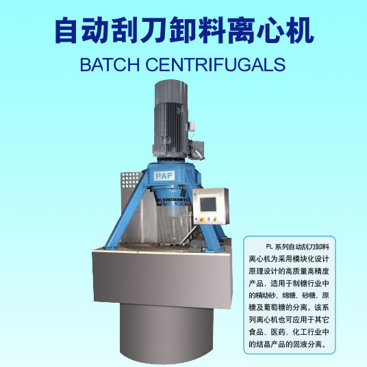 batch centri1